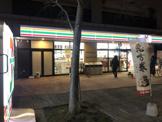セブンイレブン 足立西新井栄町1丁目店