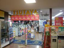 TSUTAYA多摩センター店