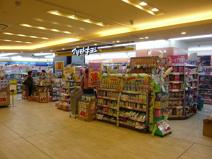 マツモトキヨシ京王多摩センター店