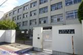 木川小学校