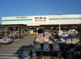 ビバホーム作草部店