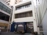千葉中央四郵便局