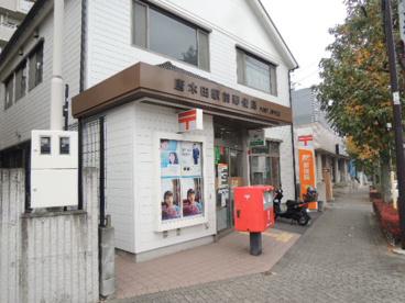 唐木田駅前郵便局の画像1