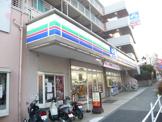 スリーエフ唐木田駅前店