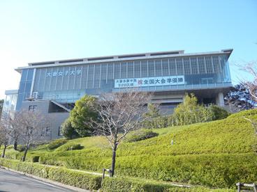 大妻女子大学多摩キャンパスの画像1