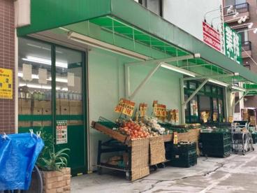 業務スーパー 王子店の画像1