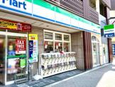 ファミリーマート 難波中三丁目店