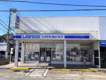 ローソンLTF浜野駅前店の画像1