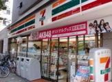 セブンイレブン 豊島雑司が谷2丁目店