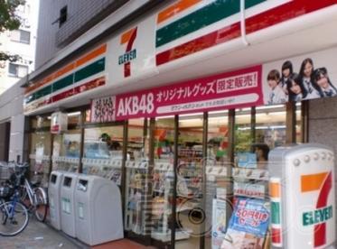 セブンイレブン 豊島雑司が谷2丁目店の画像1
