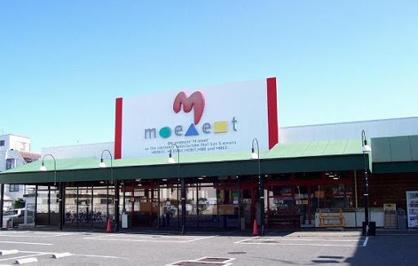 ミートプラザ 高鷲店の画像1