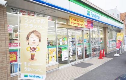 ファミリーマート瀬戸石田店の画像3