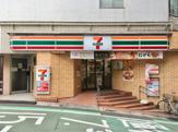 セブンイレブン 豊島南大塚1丁目店