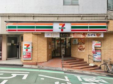 セブンイレブン 豊島南大塚1丁目店の画像1