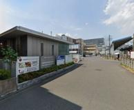 高座渋谷内科外科クリニック