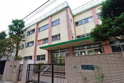 豊島区立高松小学校の画像1