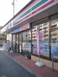 セブンイレブン 板橋徳丸4丁目店
