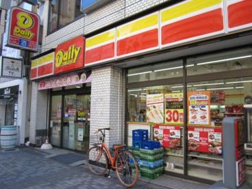 ニューヤマザキデイリーストア 東池袋大橋店の画像1