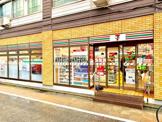 セブンイレブン 墨田業平2丁目店