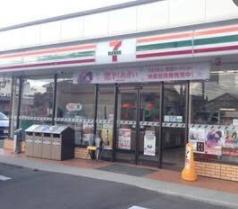 セブンイレブン 新潟竹尾3丁目店の画像1