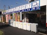 ハッピープライス川口店