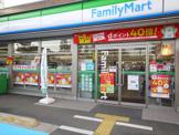 ファミリーマート 新座片山一丁目店