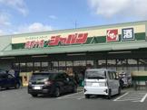 ジャパン 京都十条店