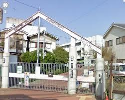 鳳南小学校の画像1