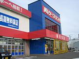 ケーズデンキ泉北本店
