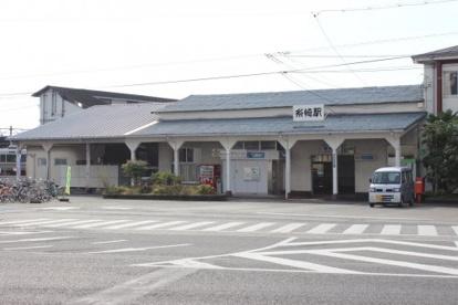 糸崎駅の画像1