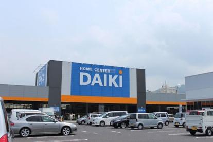 DCM DAIKI(DCMダイキ)三原円一店の画像1