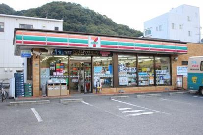セブンイレブン 三原宗郷店の画像1