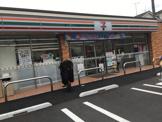 セブンイレブン 葛飾亀有1丁目店 (HELLO CYCLING ポート)
