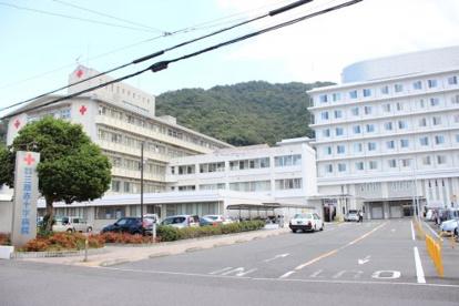 三原赤十字病院の画像1