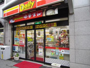 デイリーヤマザキ 浅草3丁目店の画像1