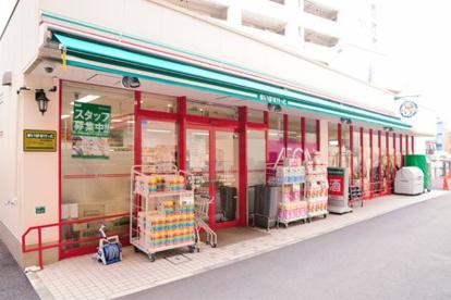 まいばすけっと 椎名町駅前店の画像1