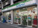 ファミリーマート 池袋二丁目店