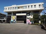 世田谷区民センター