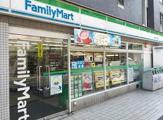 ファミリーマート 綾瀬二丁目店