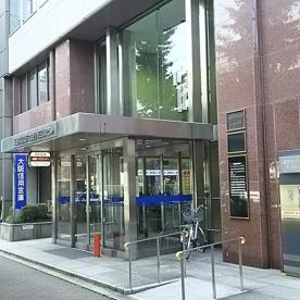 大阪信用金庫新大阪支店の画像1