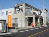 播磨新宮郵便局