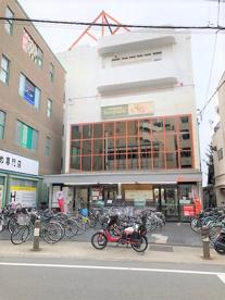 SUPERMARKET Sunplaza(スーパーマーケットサンプラザ) 喜志店の画像1
