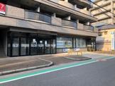 池田泉州銀行喜志支店