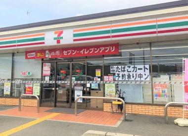 セブンイレブン 太子町太子店の画像1