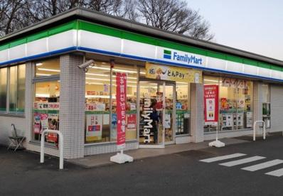 ファミリーマート 所沢ネオポリス店の画像1