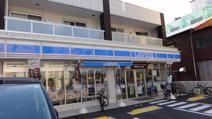 ローソン 西尾久八丁目店