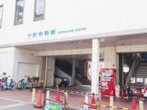 近鉄南大阪線「針中野」駅