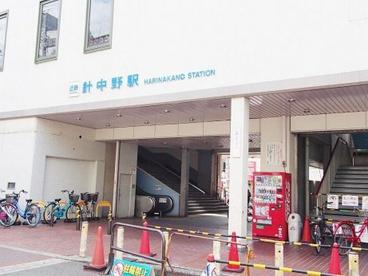 近鉄南大阪線「針中野」駅の画像1