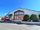 練馬南大泉五郵便局