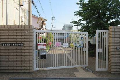 東大阪市立玉美小学校の画像1